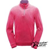 PolarStar 兒童 高領拉鍊保暖上衣『桃紅』 P18201 戶外│休閒│登山│機能衣│刷毛衣│童裝│兒童