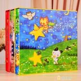相冊影集兒童寶寶成長紀念冊5寸600張7寸混合大容量相冊本插頁式wy 快速出貨