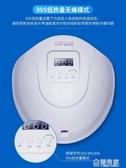 美甲工具110W光療機美甲烤燈烘乾機做指甲油膠速幹機器led燈感應   極有家