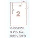阿波羅 9202A A4 雷射噴墨影印自黏標籤貼紙 2格 切圓角 200x137mm 20大張入