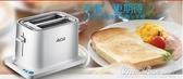 烤面包機家用早餐機吐司機多功能全自動2片迷你多士爐220V YJT 阿宅便利店