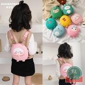 韓版兒童背包可愛卡通雙肩包寶寶斜挎單肩背包【聚可爱】