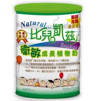 愛瑪星球 鍵淮 比兒凱茲【衛敏】成長植物奶(900g×1罐)【全素】