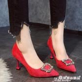 婚鞋 高跟鞋紅色女2020新款8cm水鉆一字扣綠色婚鞋職業百搭新娘結婚鞋 愛麗絲