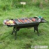 烤肉架 軍綠色燒烤爐戶外可折疊便攜式燒烤架野炊燒烤/BBQ爐四季燒YXS 繽紛創意家居
