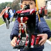 遙控變形車感應變形蘭博基尼汽車金剛機器人充電動兒童男孩玩具車 鉅惠85折