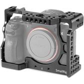 SmallRig 2087 Cage 鋁合金外框 for Sony A73 A7R3 A7M3 兔籠 錄影用支架 散熱 Arca-Swiss 公司貨