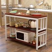 新廚房置物架切菜桌微波爐架落地收納操作臺2層3層可調節可做圓角YYJ 易家樂