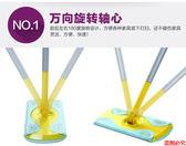 高品質靜電除塵紙拖把 搭配吸塵紙地板濕巾使用 加強加硬『米菲良品』