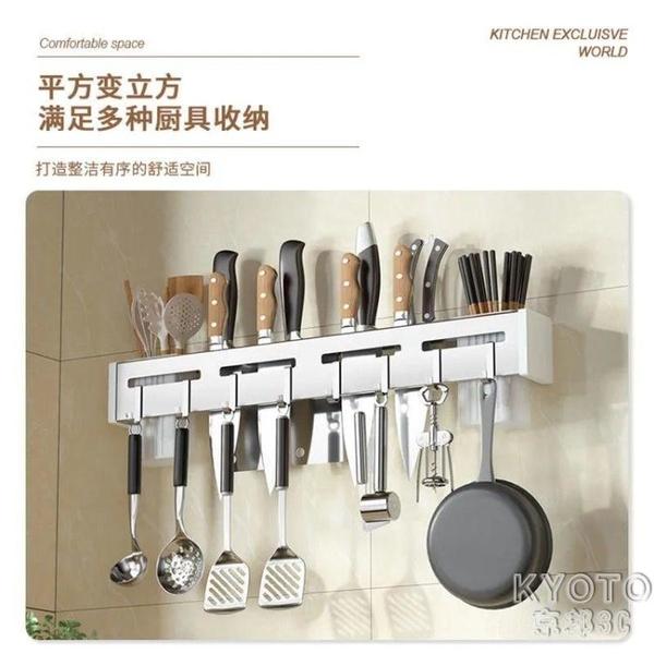 不銹鋼刀架菜刀廚房用品多功能置物架壁掛式筷子筒刀具一體收納架 快速出貨