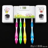 雙座牙膏器卡通可愛兒童擠牙膏器簡約成人兒童雙組合自動擠牙膏器 俏girl