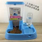 寵物碗自動飲水器喂食器貓咪狗食盆狗碗雙碗貓碗貓盆狗盆防滑 【好康八八折】