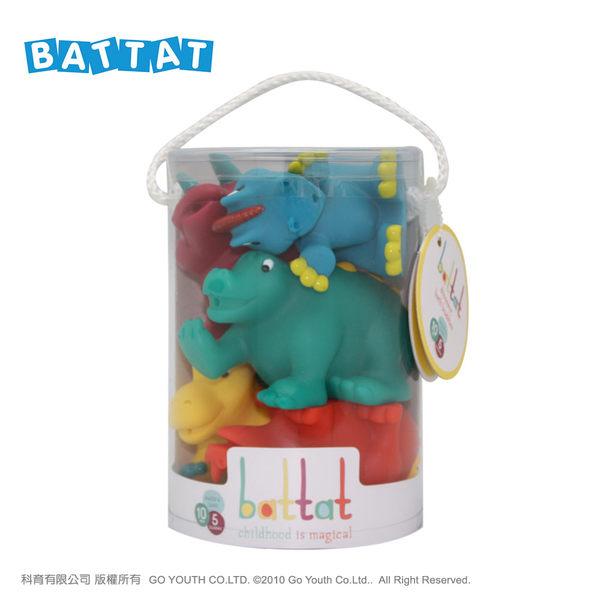 【美國B.Toys感統玩具】洗澡玩具-恐龍 Battat系列 BB5710J