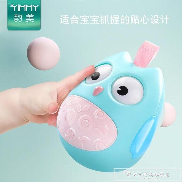 嬰兒不倒翁玩具寶寶益智音樂大號0-3-6個9-12月早教娃娃小孩一歲5『韓女王』