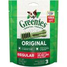 健綠原味潔牙骨3oz (中型11-22kg)3支入