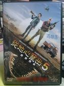 挖寶二手片-E04-026-正版DVD【從地心竄出5血脈相傳】-最神秘恐怖的地蟲大軍再次捲土重來!!