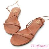 D+AF 真夏時光.一字交叉綁繩平底涼鞋*棕