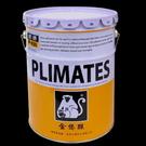 【A150】金絲猴油性底漆固化劑P-930 (免運)5加侖油性超強底漆固化劑 P930 EZGO商城