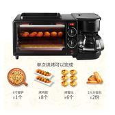 麵包機多士爐家用電烤面包機家用吐司早餐機全自動多士爐煎盤咖啡壺一體220v igo 貝兒鞋櫃