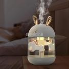 USB加湿器迷你家用静音大雾量桌面办公卧室车载加湿补水喷雾香薰 快速出貨