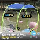 遮雨棚  電動摩托車遮雨蓬棚電瓶車擋風罩擋雨傘透明電瓶車雨棚新品全封閉xw