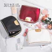 化妝包大容量漆皮化妝品收納包旅行便攜洗漱包