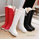 加厚棉靴保暖雪地鞋子女長靴2020冬季新款防滑平底中靴高筒靴女鞋 漫步雲端