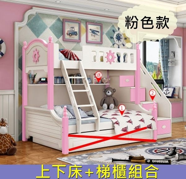 【千億家居】航海夢棕色款兒童床組/上下床+梯櫃組合/雙層床/實木家具/KL135-14
