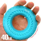 按摩40LB輪胎握力圈.矽膠40磅握力器握力環.指壓按摩握力球.硅膠筋膜球.訓練手指力手腕力