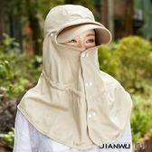 遮臉遮陽帽女夏天戶外防風防曬