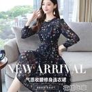 碎花連衣裙女裝2021年春夏新款韓版收腰顯瘦氣質修身裙快速出貨