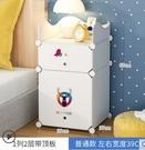 簡易床頭櫃簡約小型櫃子
