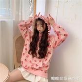 連帽衛衣外套女-可愛外套女冬秋季新款韓版甜美學生草莓印花連帽小清新長袖上衣萌 糖糖日系