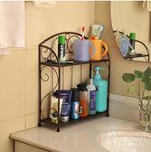 創意鐵藝家居衛浴兩層置物架 韓先生