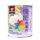 桂格機能燕麥片700g【愛買】