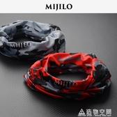 米基洛冰絲運動頭巾夏季防曬圍脖套男女戶外騎行面罩魔術面巾薄款 名購居家