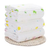 澎澎紗純棉6層紗布浴巾蓋毯 嬰兒多功能水洗印花紗布抱被 105*105CM-JoyBaby
