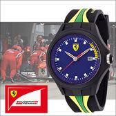【僾瑪精品】Scuderia Ferrari SF 賽車牙買加簡約時尚男用腕錶-44mm/FA0830071
