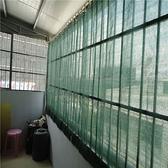 遮陽網 綠色六針多肉陽臺窗戶可移動窗簾式遮陽網防曬網遮光網加厚加密