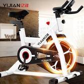 動感單車 健身自行車家用超靜音室內腳踏運動健身器材T