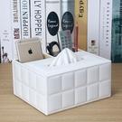 皮革多功能抽紙盒 家用創意面紙盒 簡約客廳茶幾桌面遙控器收納盒