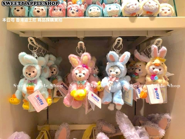 (現貨&樂園實拍) 香港迪士尼 樂園限定 達菲家族 雪莉玫 復活節  兔裝 鑰匙圈掛鉤 吊飾玩偶娃娃
