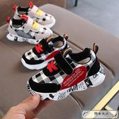 童鞋寶寶鞋春季新款小童運動鞋0-1-5歲3男童鞋子兒童鞋女休閑鞋潮