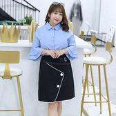 中大尺碼~撞色邊線A字版型半身裙(XL~4XL)