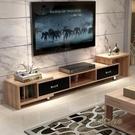 電視櫃茶幾組合伸縮現代簡約電視櫃北歐客廳小戶型地櫃迷你臥室