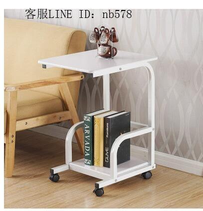 移動邊幾角幾簡約迷你小茶几飲水機置物架客廳沙發邊桌創意小桌子(白色)