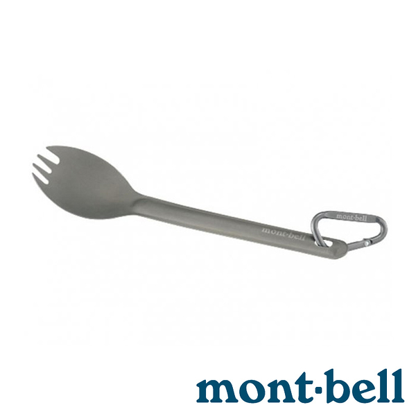 【mont-bell】FEATHER SPORK 輕量鈦叉匙 1124346 登山 露營 健行 野炊 餐具 湯匙 叉子