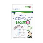 寶貝屋 - Kaneson - 母乳冷凍袋 200ml (20枚)