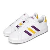 adidas 休閒鞋 Grand Court 白 紫 黃 男鞋 運動鞋 皮革鞋面 【PUMP306】 FW5907