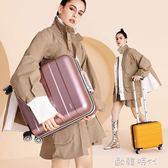 18寸拉桿箱女登機箱輕便小型行李箱男20寸旅行箱16寸飛機迷你箱 ◣歐韓時代◥